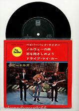"THE BEATLES PAPERBACK WRITER / USED 7"" 45 RPM VINYL EP / 1980 ODEON EAS-30010"