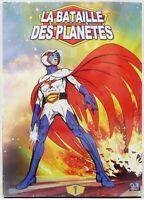 COFFRET DVD MANGA LA BATAILLE DES PLANETES NEUF SOUS BLISTER