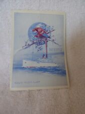Jan 21 1949 DINNER MENU United Fruit Company Great White Fleet SS TALAMANCA