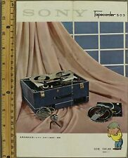 Vintage Sony Totsuko Tapecorder 503 Reel-to-Reel B5 Sales Flyer Specs June 1957