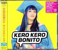 KERO KERO BONITO-BONITO GENERATION-JAPAN CD D86