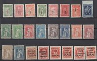 K3746/ GREECE – 1916 / 1923 MINT SEMI MODERN LOT – CV 145 $