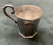 Coin Silver Tankard Cup W/ Handle American middle 19 century Gothic
