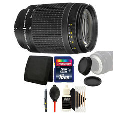 Nikon 70-300 mm f/4-5.6G Zoom Lens for Nikon DSLR Cameras with Accessory Kit