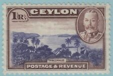 CEYLON SG 378 MINT NEVER HINGED  OG ** NO FAULTS EXTRA FINE !