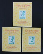 CKStamps: China ROC Stamps Collection Scott#1567 Mint NH OG