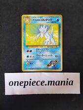 Japanese Pocket Mosters Pokemon Card Gym 2 Sabrina's No. 055 Golduck