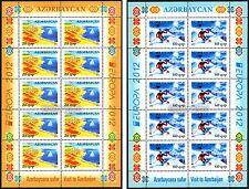 Aserbaidschan Azerbaijan Europa CEPT 2012, Visit ..., Kleinbogen ** (postfr.)