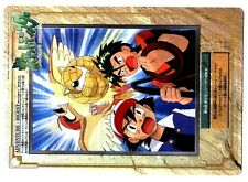 JUMBO POKEMON CARD BANDAI N° 08