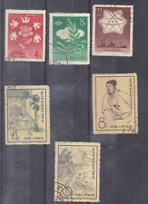 china 1958 two sets of commemorative issue,used     p128