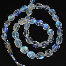 189CT Fine Rainbow Moonstone Plain Nugget Beads 17 inch strand