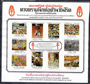 Thailand 1987-1997 Anti-TBC sheets 10 different