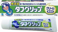 Kobayashi Tough grip cream denture stabilizer 40g additive-free