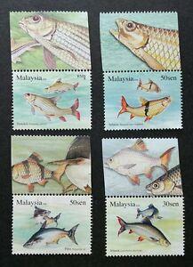 *FREE SHIP Fresh Water Fish Series III Malaysia 2006 Fauna (stamp margin) MNH