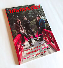 Pink Floyd The Dig Discovery Japan Book 2011 Beach Boys Kate Bush Queen