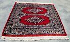 Hand knotted Vintage Pakistan Bokhara Jhaldar Wool Area Rug 2 x 2 Ft (11948 KBN)