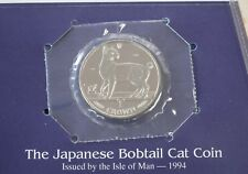 1994 Isle of Man Japanese Bobtail Cat Crown Coin w. Display Card E0549