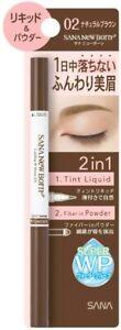 New Born eyebrow natural brown N02 0.6g