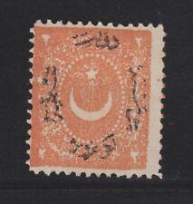 TURKEY 1869 MINT NO GUM SC #23 OVERPRINT CAT $200