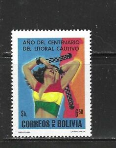 BOLIVIA - 634 - MNH - 1979 - WOMAN IN CHAINS (SYMBOLIC OF CAPTIVE PROVINCE)