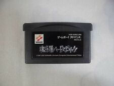 GBA -- Contra Hard Spirits -- Game Boy Advance, JAPAN Game Nintendo. 38013