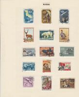 russia  1958 stamps on page  ref r12906