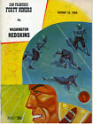 1959 NFL Football Program San Francisco 49ers vs Washington Redskins