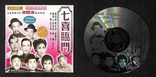 Hong Kong Movie Leong Sing Po Kwan Hai Shan Mei Lan Cantonese 2x VCD FCS7886