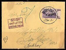 INDIA 1950's BOMBAY BPP SKELETON UNDATED CANCEL W/BOMBAY SHIP LETTER POSTAGE DUE