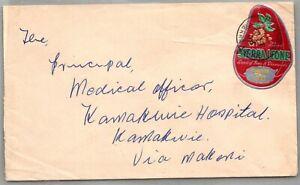 GP GOLDPATH: SIERRA LEONE POSTAL STATIONARY 1966 _CV568_P15