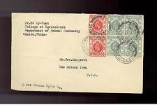 1932 Hong Kong to USA Cover block of 4 # 132