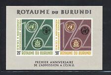 Burundi 61a sheet, MNH, Admission to UN, 1st Ann. 1962. FAO, WMO. x13184