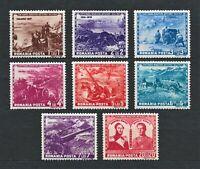 DR Nazi WWII Romania Rare Stamps 1943 War Scene Soldier Artillery Legion Ostland