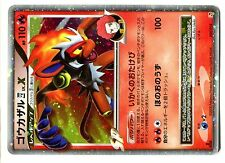 POKEMON JAPANESE HOLO N° 004/018 INFERNAPE LV.X 1ed 110 HP Pt (2008) ....