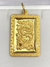 24K Solid Yellow Gold Animal Sign Dragon Rectangle Charm/ Pendant,14.81 Grams