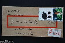 China PRC T94 8f, T106 8f on Cover - Guangdong-Guangzhou-Lujiang cds 1985.6.25