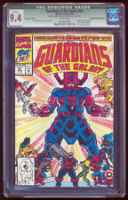 GUARDIANS OF THE GALAXY #25 NO FOIL MANUFACTURING ERROR VARIANT CGC