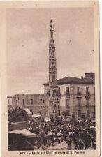 NP1365 - NOLA NAPOLI - FESTA DEI GIGLI IN ONORE SAN PAOLINO NON VIAGGIATA