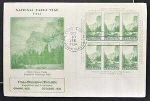 USA 1934 OMAHA Philatelic EXPO Fair Sheet on FDC Cover, LOOK, Exposition,Yosemit
