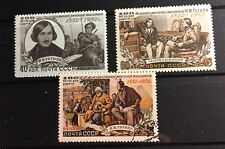 RUSSIA 1952 #1619-1 (1621 Is CTO) Gogal Writer Set