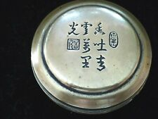 More details for antique oriental chinese  bronze pot with inscription poss soap perfume pre 1937