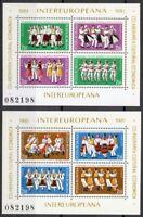 Romania 1981 MNH Mi Block 178-179 Sc 3008-3009 Regional folkdances **