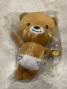 The Baby Club 3481ST 25cm Baby Bear Soft Toy Plush BRAND NEW SEALED