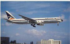 DELTA   AIRLINES  B-767-300   HQTS  ATLANTA GA AIRPORT    8821