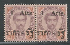 1/64 att Surcharged Pair Variety-1 1894 Thailand Siam mints old stamp SCARCE!