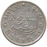 NETHERLANDS EAST INDIES 1/10 GULDEN 1858 #s38 751