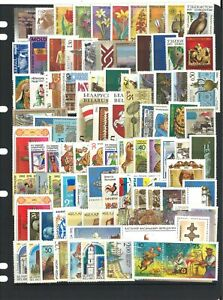 Russian Independent States 100 Different Stamps All Mint Unhinged In Bag