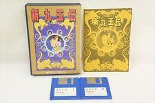 MSX SHIN KUGYOKU DEN Ku Gyoku Msx2 3.5 2DD Japan Game 14125 msx
