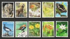 JAPAN 2016 NATURAL MONUMENTS SERIES 1ST ISSUE (KAMIKOCHI) COMP. SET OF 10 STAMPS