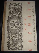 1728 Officium B. Mariae Virginis De Monte Carmelo, Trento. Rarissimo